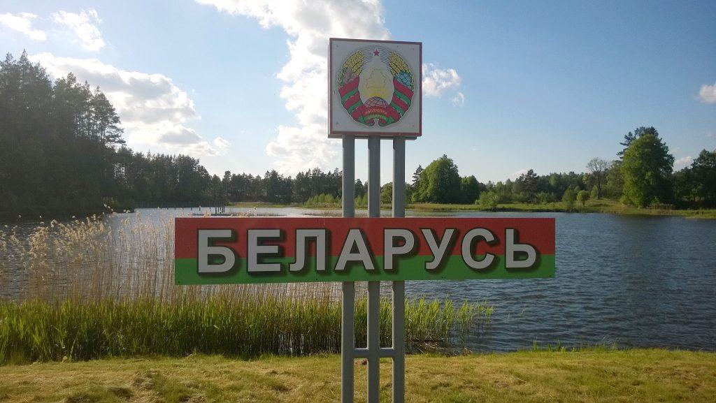 Grodno visafree, Bialorus bez wizy SZOT