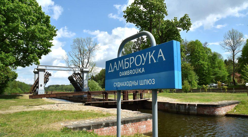 Kanał Augustowski spływ kajakowy Białoruś visafree SZOT