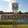 Kanał Augustowski – spływ na Białoruś – 1 dzień