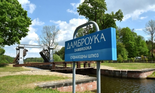 Augustów Canal – City Break in Grodno – 3 days